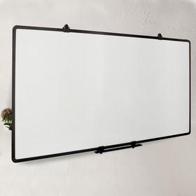 Доска двухсторонняя магнитно-маркерная , с поверхностью под мел, размер 100 × 200 см