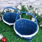 Набор корзин «Синяя шубка», 2 шт: 28×22×11/33 см, 22×17×9/27 см, шпон