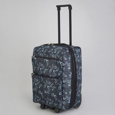 """Чемодан малый """"Зигзаг"""", 20"""", отдел на молнии, с расширением, наружный карман, 2 колеса, цвет голубой"""