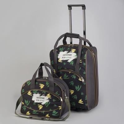 """Чемодан малый с сумкой """"Штрихи"""", отдел на молнии, наружный карман, цвет чёрный/зелёный"""