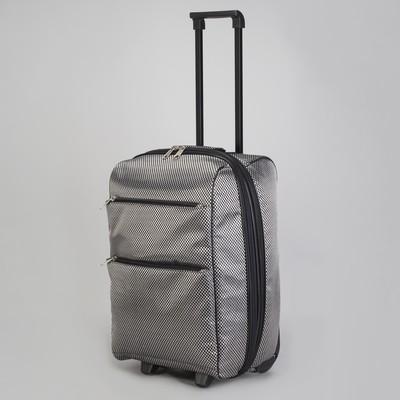 Купить чемоданы оптом и в розницу  7a427c953a682