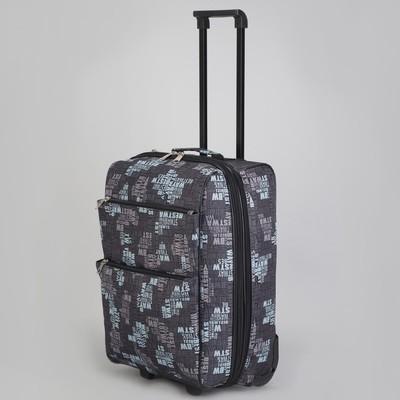 661e3c859035 Купить чемоданы оптом и в розницу   Цена от 1490 р в интернет ...