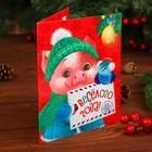 """Новогодняя гравюра на открытке """"Веселого года"""""""