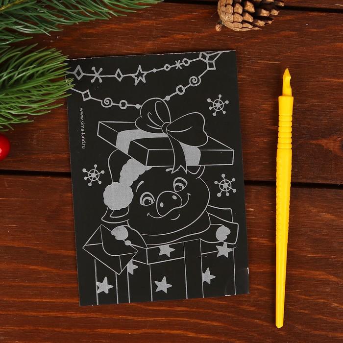 Новогодняя открытка гравюра