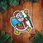 """Фреска блестками """"С Новым годом!"""" Дед Мороз + блестки 5 цветов, стека"""