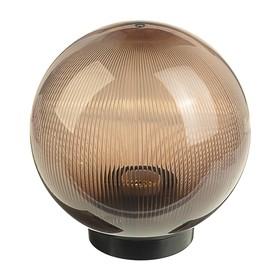Светильник уличный ITALMAC Palla 20 02 32, шар, d=200мм, IP44, основание,Е27,дымчатый призма