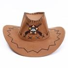 """Ковбойская шляпа """"Главный шериф"""", взросл."""