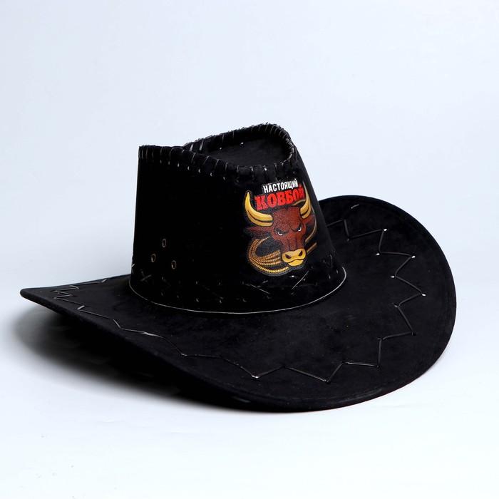 Ковбойская шляпа «Настоящий Ковбой», взрослая, 56-58 см