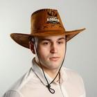 """Ковбойская шляпа """"Лучший ковбой"""", взросл."""