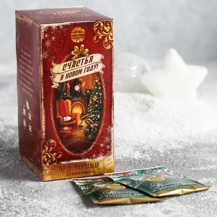 """Чай черный 25 пакетиков """"Счастья в Новом году"""""""