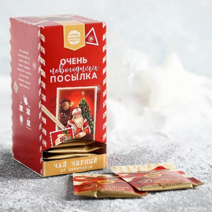 """Чай черный 25 пакетиков """"Очень новогодняя посылочка"""""""