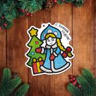 """Новогодняя фреска блестками """"С Новым годом"""" Снегурочка, набор: блестки 5 цветов, стека"""