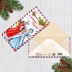 Конверт для денег без эффектов «С новым годом», почта, 16,5 × 8 см