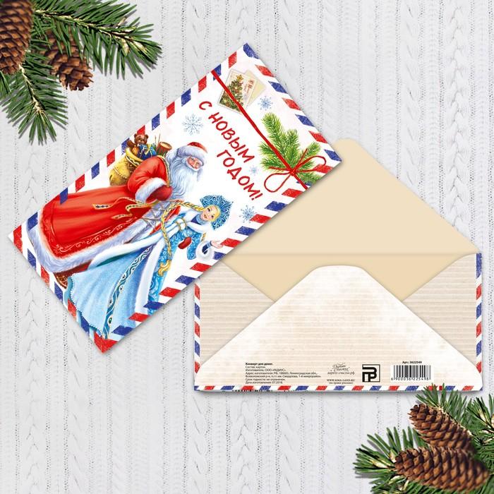 Доставка открыток почтой, день нефтегазовой промышленности