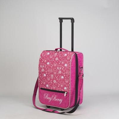 """Чемодан """"Зверушки"""", отдел на молнии, наружный карман, 2 колеса, цвет розовый"""