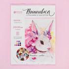 """Набор для вышивки стразами и бисером """"Кролик"""" размер основы 35*25 см + игла, леска"""