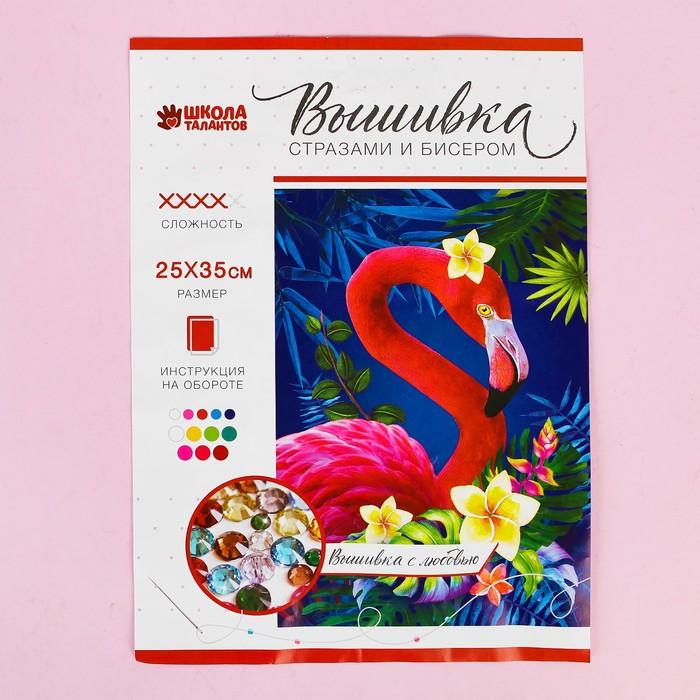 Вышивка стразами и бисером «Фламинго», 35×25 см. Набор для творчества