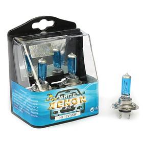 Лампа автомобильная 'Луч',  White Plasma Xenon, 2шт., H7, 12 В, (55 Вт), PX26d Ош