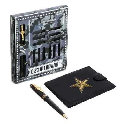 """Gift set """"From February 23!"""": wallet and pen"""