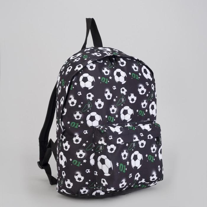 Рюкзак детский, отдел на молнии, цвет чёрный