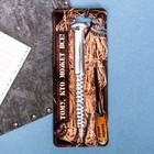 """Ручка подарочная """"Тому кто может все"""""""