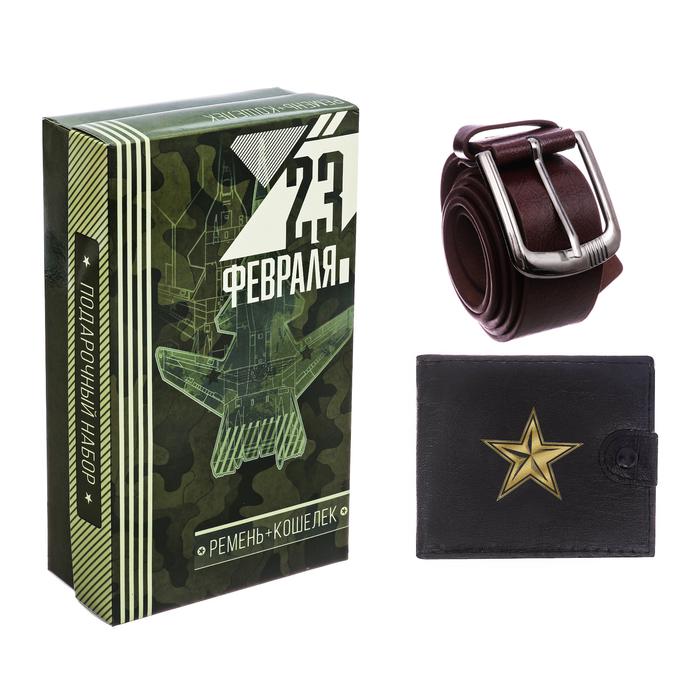 """Подарочный набор """"23 февраля"""": ремень и кошелек, экокожа"""