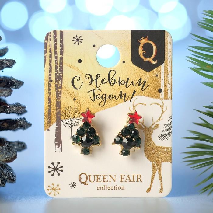 """Серьги """"Новогодние"""" ёлочки, цвет красно-зелёный в золоте"""
