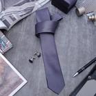 """Набор мужской """"Премьер"""" галстук 145*5см самовяз, запонки, мелкий квадрат, цвет серый металлик"""