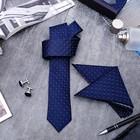 "Набор мужской ""Элит"" галстук 145*5см самовяз, платок, запонки, кружок, цвет тёмно-синий"