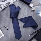 """Набор мужской """"Элит"""" галстук 145*5см самовяз, платок, запонки, клетка мелкая, цвет тёмно-синий"""