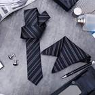 """Набор мужской """"Элит"""" галстук 145*5см самовяз, платок, запонки, полоски, цвет серебристо-чёрный"""