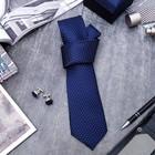 """Набор мужской """"Стиль"""" галстук 145*5см самовяз, запонки, ромб, цвет сине-серебристый"""