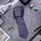 """Набор мужской """"Стиль"""" галстук 145*5см самовяз, запонки, ромб, цвет серо-серебристый"""