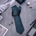 """Набор мужской """"Стиль"""" галстук 145*5см самовяз, запонки, полоска классическая, цвет изумрудный"""