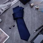 """Набор мужской """"Стиль"""" галстук 145*5см самовяз, запонки, линии тонкие, цвет тёмно-синий"""