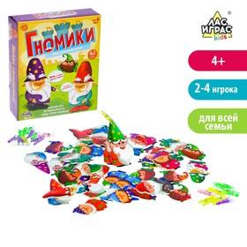 Настольная игра на ловкость для малышей «Гномики» с прищепками, найди пару