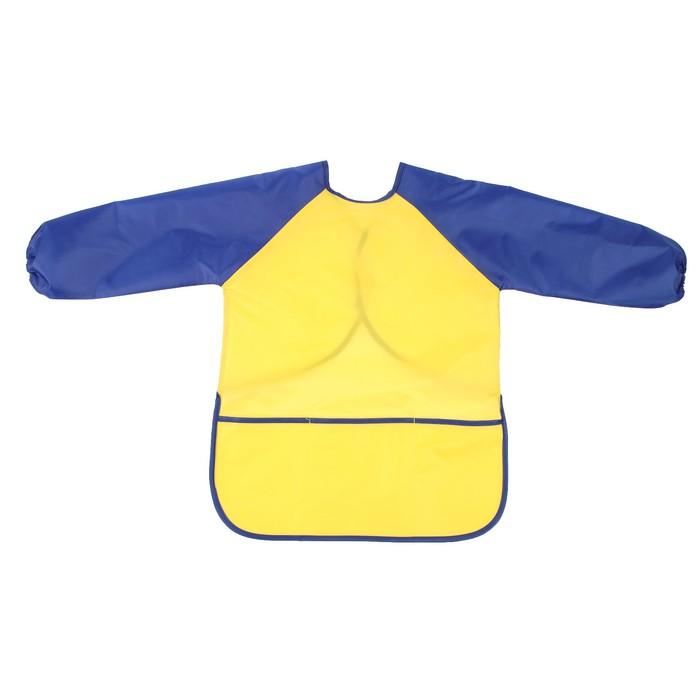 Фартук детский для творчества с рукавами и карманами, на липучке, размер S, цвет желтый