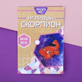 """Брошь знаки зодиака """"Скорпион"""" в Донецке"""