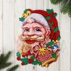 """Poster """"Santa Claus with a bell"""" 22*29 cm"""