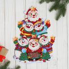 "Poster ""Snowmen and Santa Claus"" 23*30 cm"
