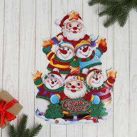 "Poster ""Snowmen and Santa Claus"" 30*39.5 cm"