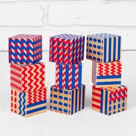 Кубики «Абстракция» размер куба: 4 × 4 × 4 см