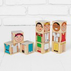 Кубики «Смешные человечки»