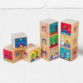 Кубики «Квартиры» кубик: 4 × 4 см