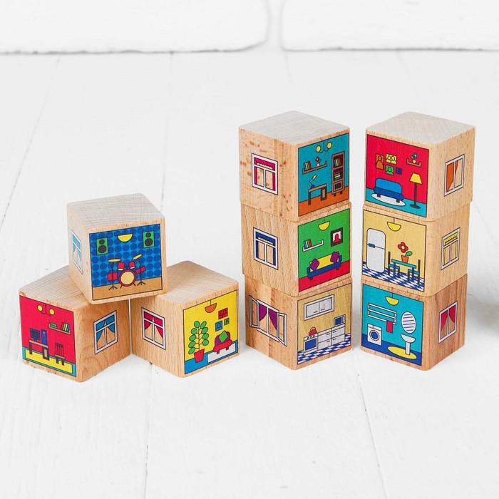 """Кубики """"Квартиры"""" кубик: 4 × 4 см"""