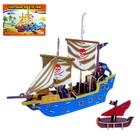 Конструктор 3D «Пиратский корабль», 44 детали