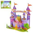 Конструктор 3D «Замок принцессы», 27 деталей - фото 105509215
