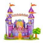 Конструктор 3D «Замок принцессы», 27 деталей - фото 105509216