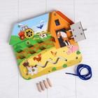 """Развивающая доска """"Бизиборд. Ферма"""", вид упаковки: термоусадочная плёнка"""