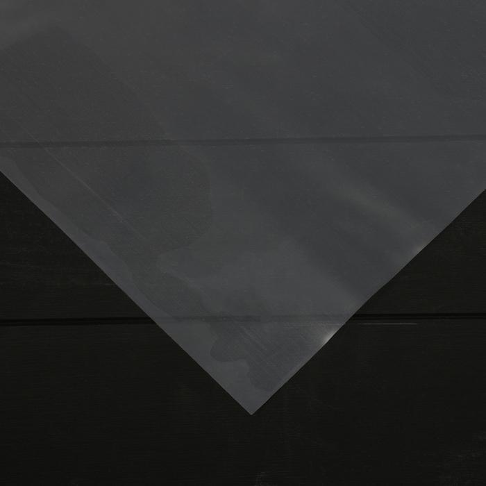 Плёнка полиэтиленовая, толщина 180 мкм, 3 × 5 м, рукав, прозрачная, 1 сорт, ГОСТ 10354-82